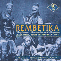 V/A: Rembetika – Greek Music From The Underground (4CD)